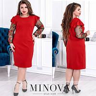 34c71c9afb8 Платье футляр большого размера в Украине. Сравнить цены