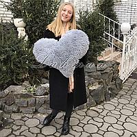 Подушка - игрушка сердце  70х55 см. цвет серый