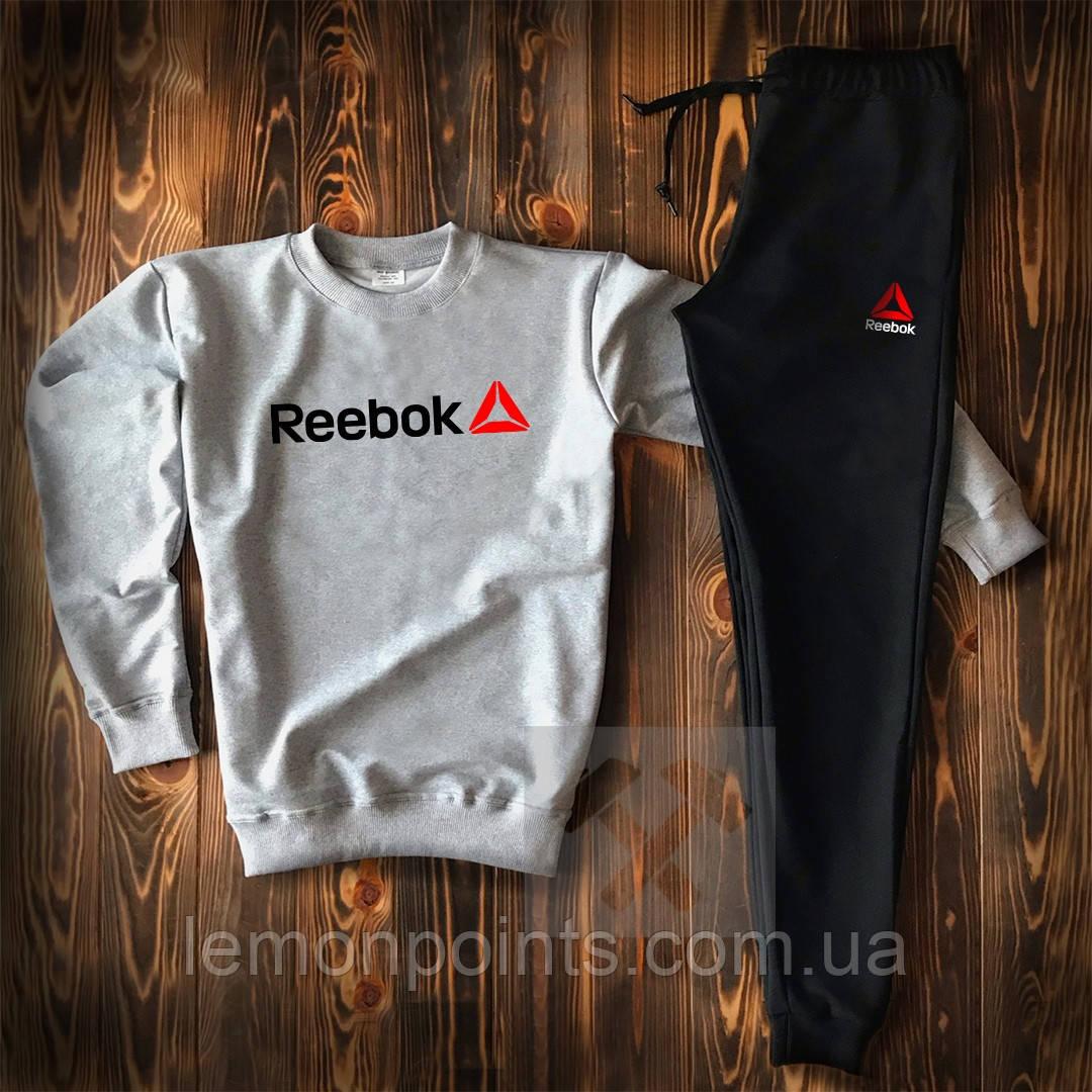f36040ee6849 Мужской спортивный костюм, чоловічий костюм Reebok (серый+черный логотип),  Реплика -