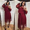 Платье женское   Майями