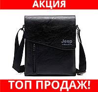 12904d74ef87 Сумки эко-кожа оптом в Одессе. Сравнить цены, купить потребительские ...