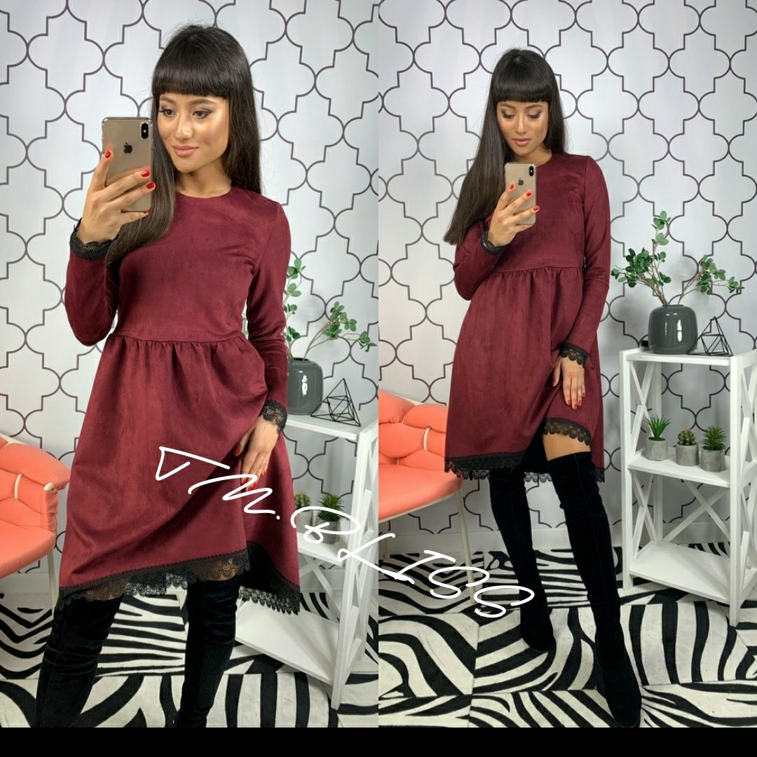 Замшевое платье миди с пышной юбкой 34py2398