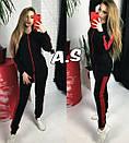 Женский спорт костюм с удлиненной кофтой 52so575, фото 2