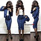 Юбочный женский костюм из замши с жакетом 9ks979, фото 3