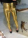 Женские кожаные лосины металлик с завышенной талией 41bu320, фото 2