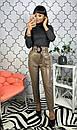 Кожаные женские брюки на высокой посадке с поясом 34bu321, фото 2