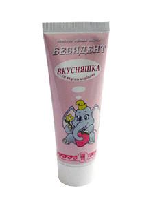 "Паста зубная ""Бебидент вкусняшка"", 75 мл"
