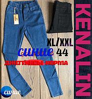 97c511440ec Джеггинсы женские демисезон синие KENALIN лосины-джинсы с карманами XL XXL  ЛЖД-21148