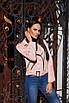 Замшевая куртка женская косуха 60ki190, фото 2