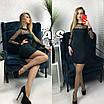 Приталенное платье с вставками сетки в горошек 52ty2394, фото 3