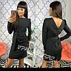 Приталенное платье с вырезом на спине и поясом 34ty2400, фото 2