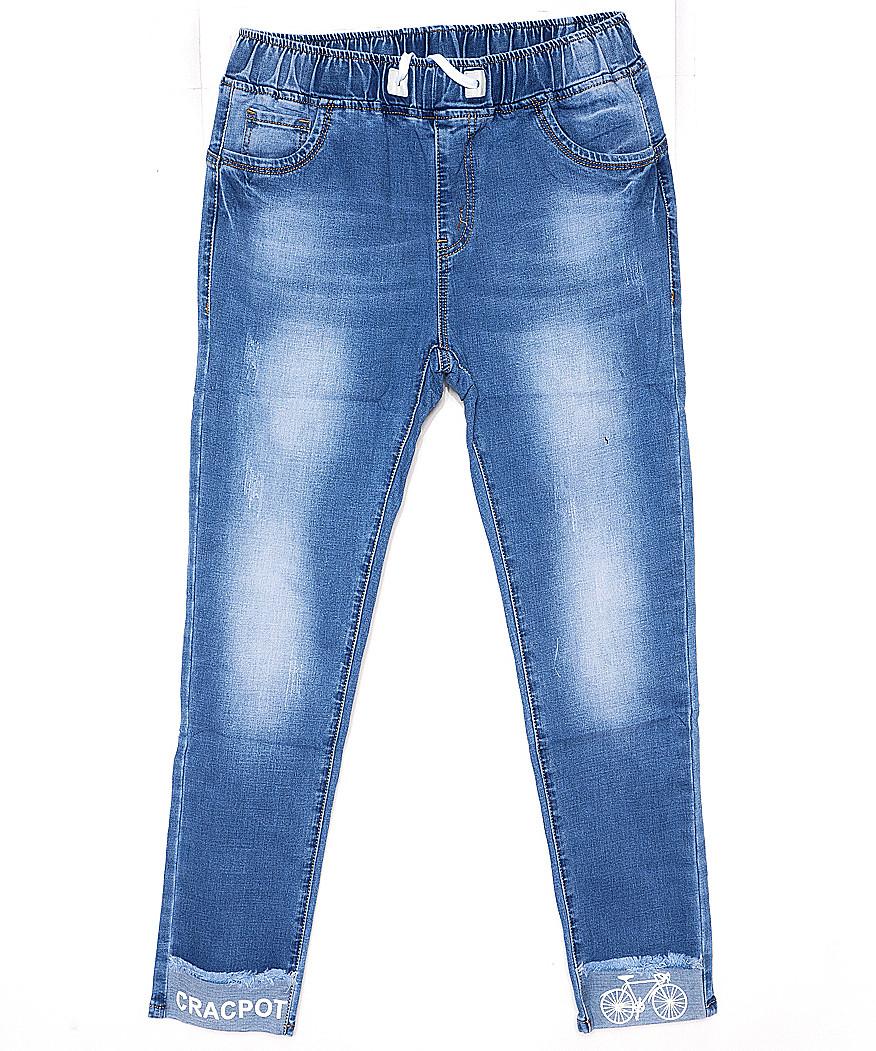 347b351c160 1263 Lady N джинсы женские батальные на резинке весенние стрейчевые (30-36