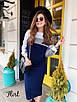 Ангоровый женский юбочный костюм 36st976, фото 2