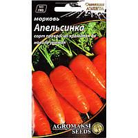 "Семена моркови ""Апельсинка"" (3 г) от Agromaksi seeds"