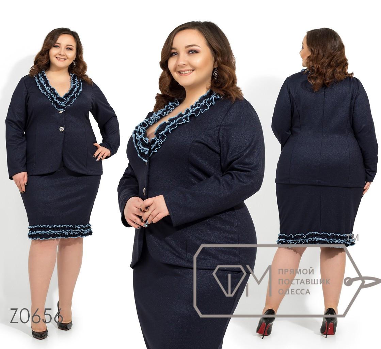 Юбочный женский деловой костюм в больших размерах 1uk1415