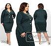 Юбочный женский деловой костюм в больших размерах 1uk1415, фото 2