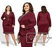 Юбочный женский деловой костюм в больших размерах 1uk1415, фото 3