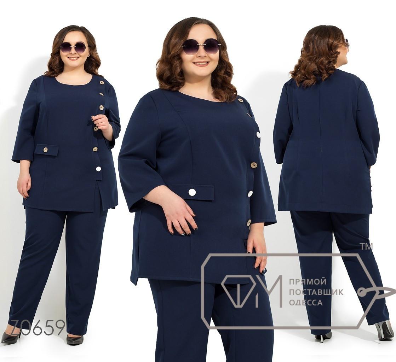Брючный женский костюм в больших размерах с удлиненной кофтой 1uk1418