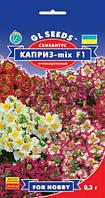 Схизантус Каприз эффектный с разрезными лепестками ярких цветков диаметром 2-2,5 см, упаковка 0,3 г
