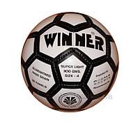 Мяч футбольный Winner Super Light  размер № 5