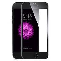 """Full Cover защитное стекло для iPhone 6 Plus 5.5"""" - Black"""