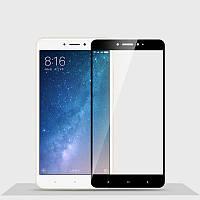 Full Cover защитное стекло для Xiaomi Mi Max - Black