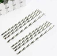 Набор металлических трубочек соломинок для напитков Primo MT8R-2 20см/6mm