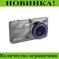 "Видеорегистратор DVR A10 Full HD 4"" WDR Premium!Розница и Опт"