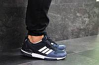 Кроссовки мужские темно синие с голубым Adidas ZX 700, весенние мужские кроссовки ( Реплика)