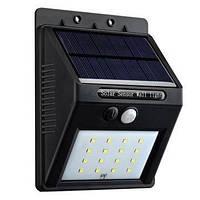 Сенсорная лампа настенная Solar Motion Sensor Light!Скидка, фото 1
