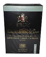 Чай черный с зеленым с ароматом саусепа Chelton Благородный дом Super PEKOE + Green + Soursop 100 г