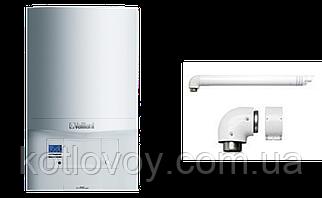 Газовый настенный конденсационный двухконтурный котел Vaillant ecoTEC pro VUW INT 346 /5 +комплект труба