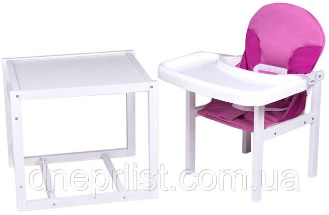 Стульчик- трансформер Babyroom Пони-240 белый пластиковая столешница  малина-розовый, фото 2
