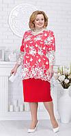Костюм Ninele-5542/1 белорусский трикотаж, красный-белый, 54, фото 1