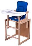 Стільчик - трансформер For Kids Клен-01 ЕСО пластикова стільниця темно-синій, фото 2