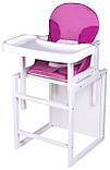 Стільчик - трансформер Babyroom Поні-240 білий пластикова стільниця малина-рожевий, фото 2