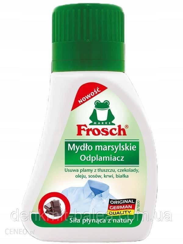 Фрош – натуральный пятновыводитель от жира и крови Frosch Mydlo Marsylske  75 мл