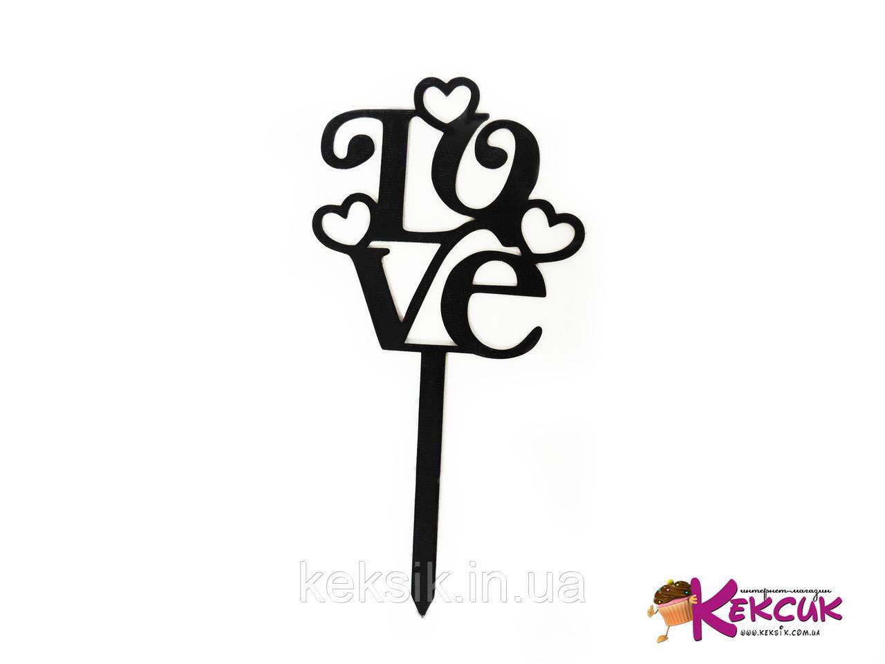Топпер пластик LOVE с сердцами черный
