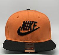 Бейсболка реперская snapback Nike 0663 оранжевая реплика