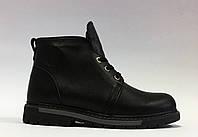 Ботинки мужские зимние TR 842319
