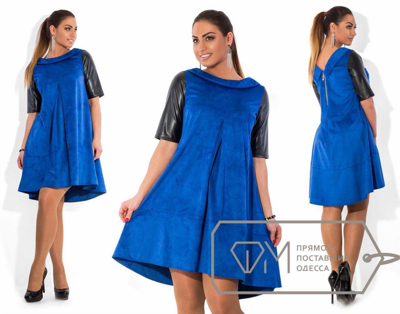Платье клеш из замша (цвета в ассортименте) 48-50  код 261 Б