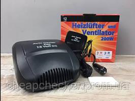 Автомобильный Обогреватель Вентилятор Стекла и Салона Auto Heater Fan 200W 12V