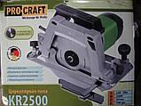 Пила дисковая ProСraft KR-2500. Пила дисковая ПроКрафт, фото 3