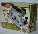 Пила дисковая ProСraft KR-2500. Пила дисковая ПроКрафт, фото 4