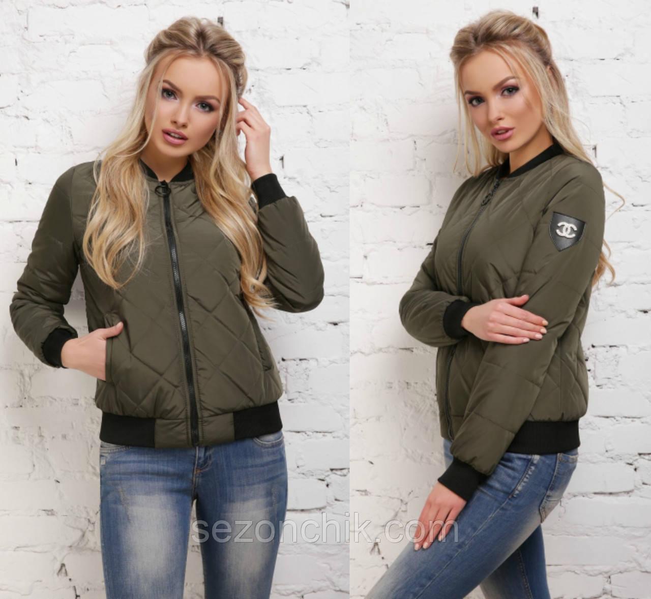 Весенняя женская куртка бомбер красивый