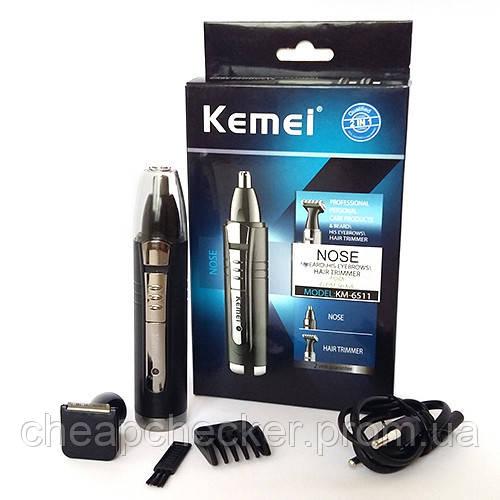 Тример акумуляторний 2 в 1 Kemei KM6511