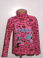 Водолазка на девочку теплая 7,8 лет Турция розовая арт 6500.