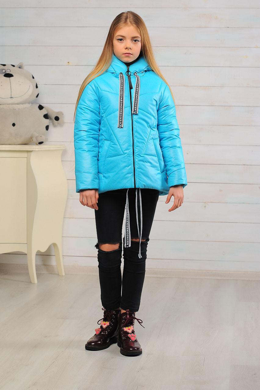 Демисезонная бирюзовая куртка для девочек Лола