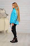Демисезонная бирюзовая куртка для девочек Лола, фото 2