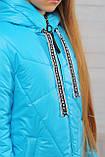 Демисезонная бирюзовая куртка для девочек Лола, фото 3